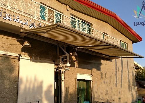 سایبان برقی در تهران