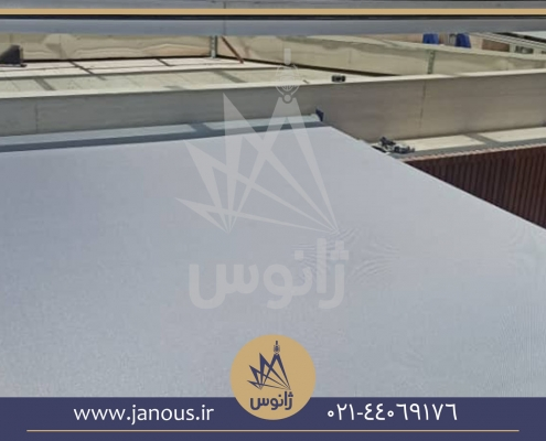 سایبان سقف شیشه ای جماران
